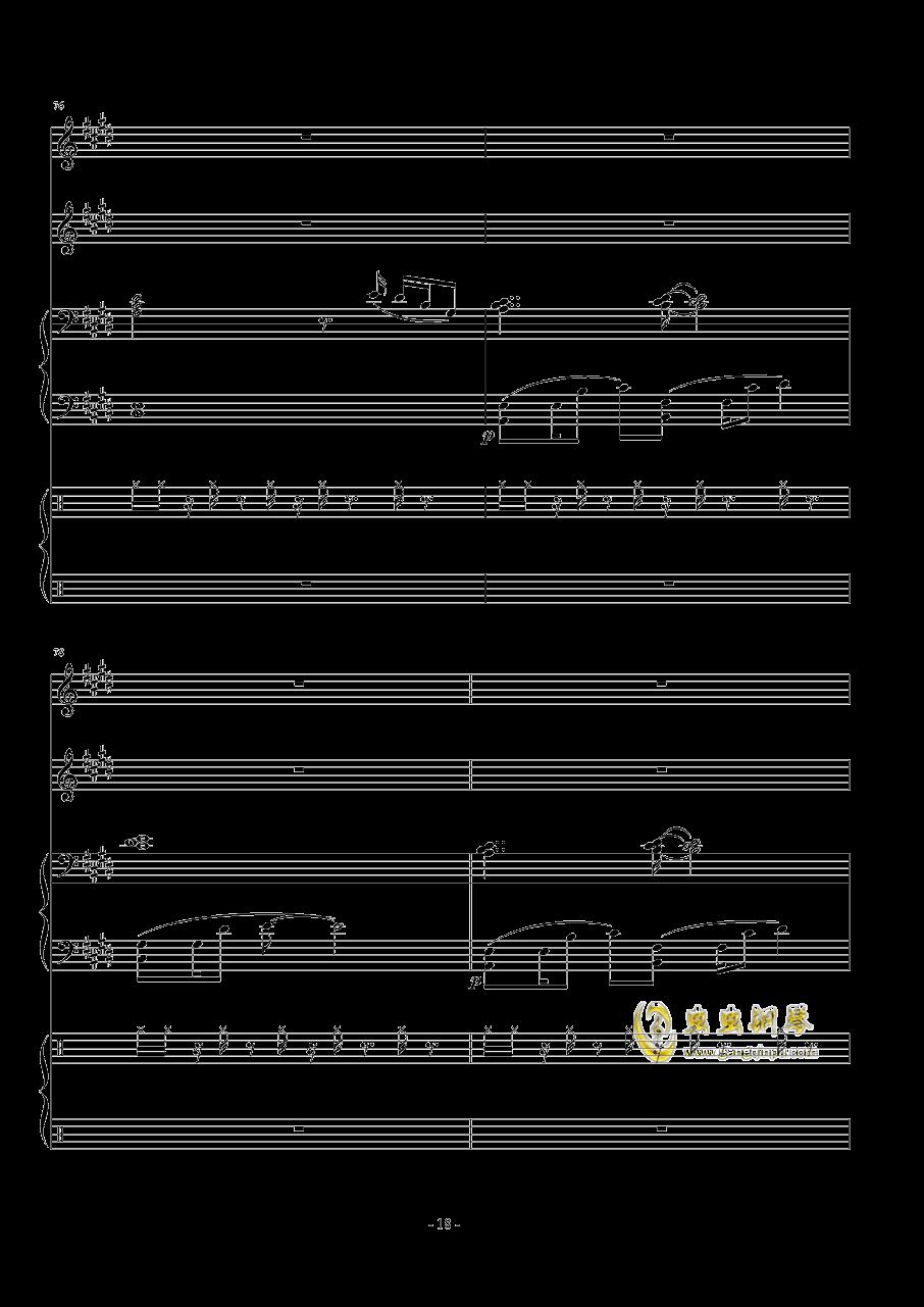 Represent - Dj Okawari钢琴谱 第18页
