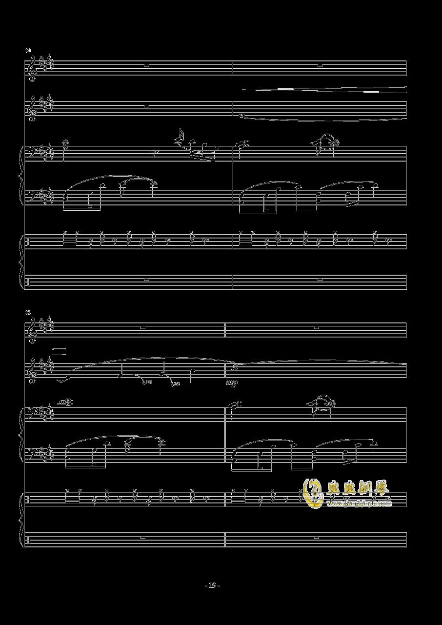 Represent - Dj Okawari钢琴谱 第19页