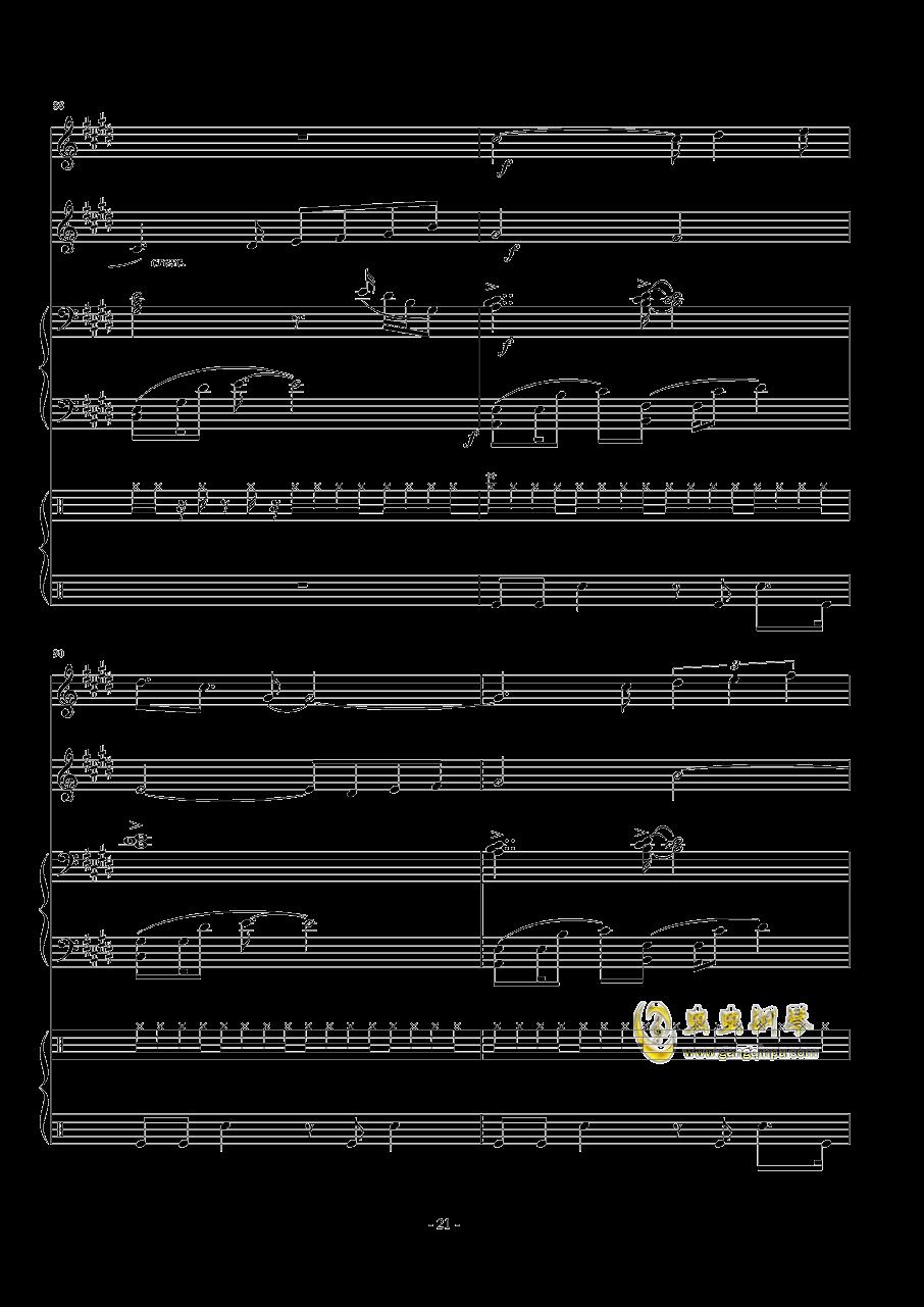 Represent - Dj Okawari钢琴谱 第21页