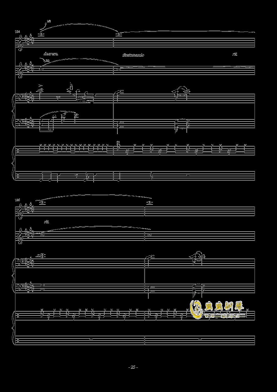 Represent - Dj Okawari钢琴谱 第25页
