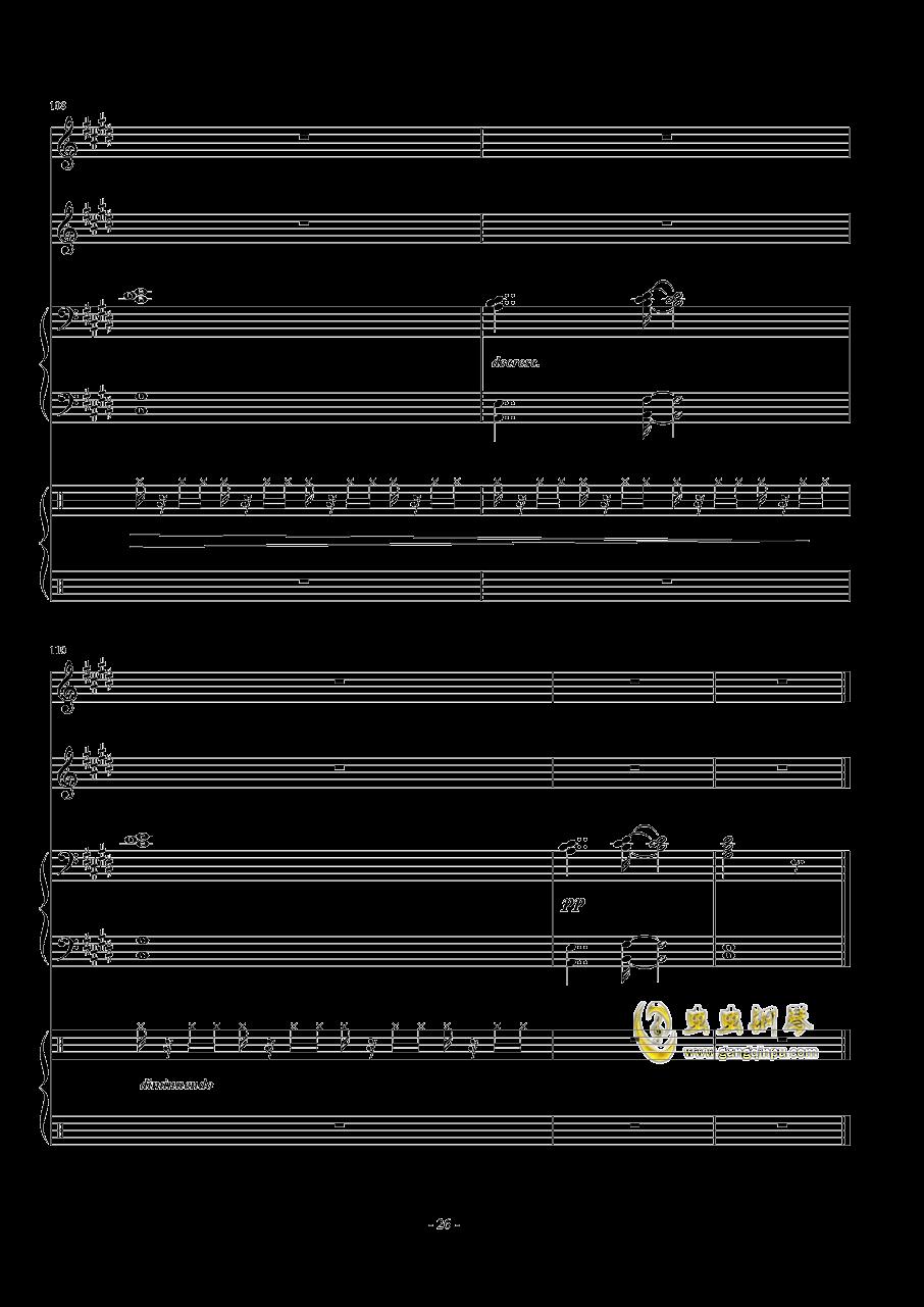 Represent - Dj Okawari钢琴谱 第26页