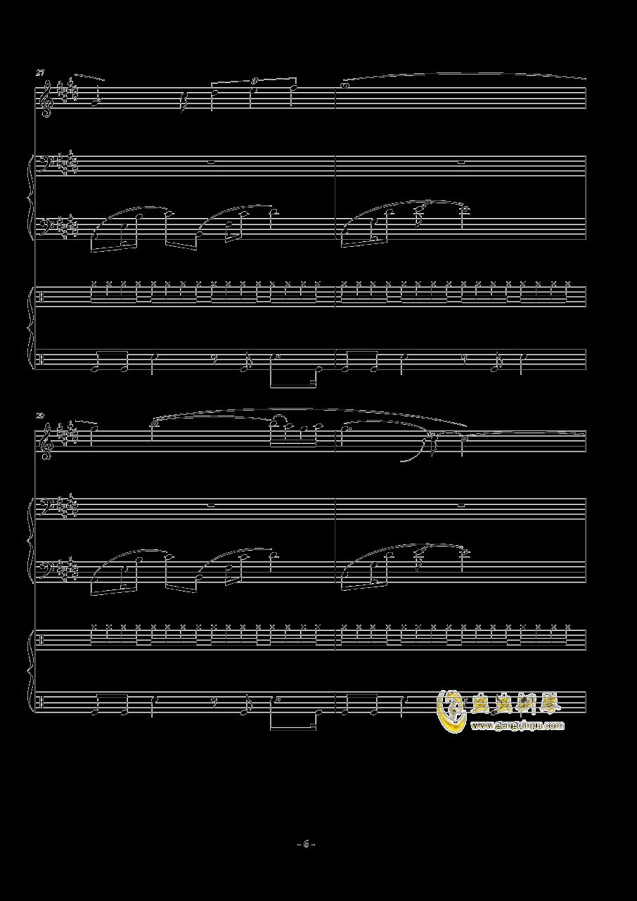 Represent - Dj Okawari钢琴谱 第6页