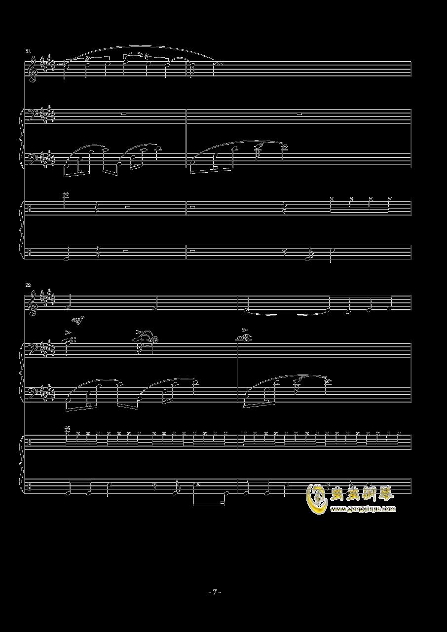 Represent - Dj Okawari钢琴谱 第7页