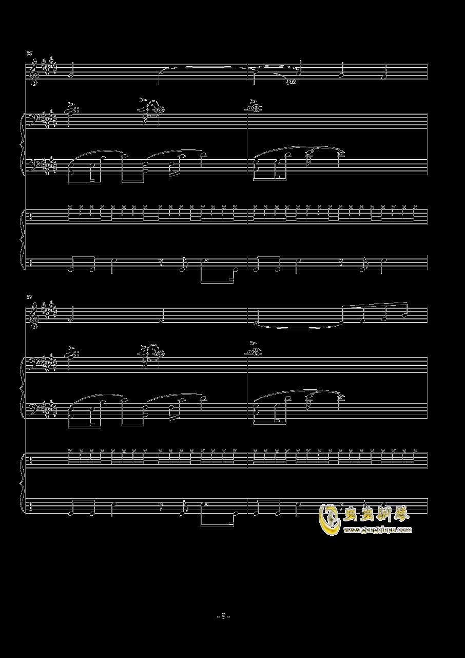 Represent - Dj Okawari钢琴谱 第8页