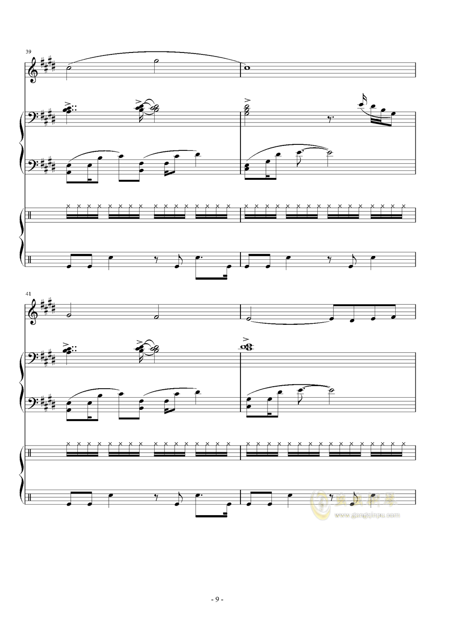 Represent - Dj Okawari钢琴谱 第9页