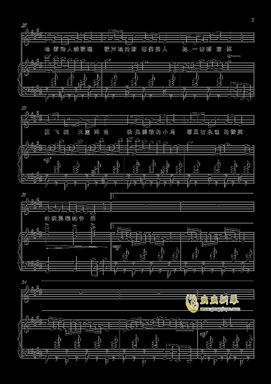 布谷鸟钢琴谱 第3页