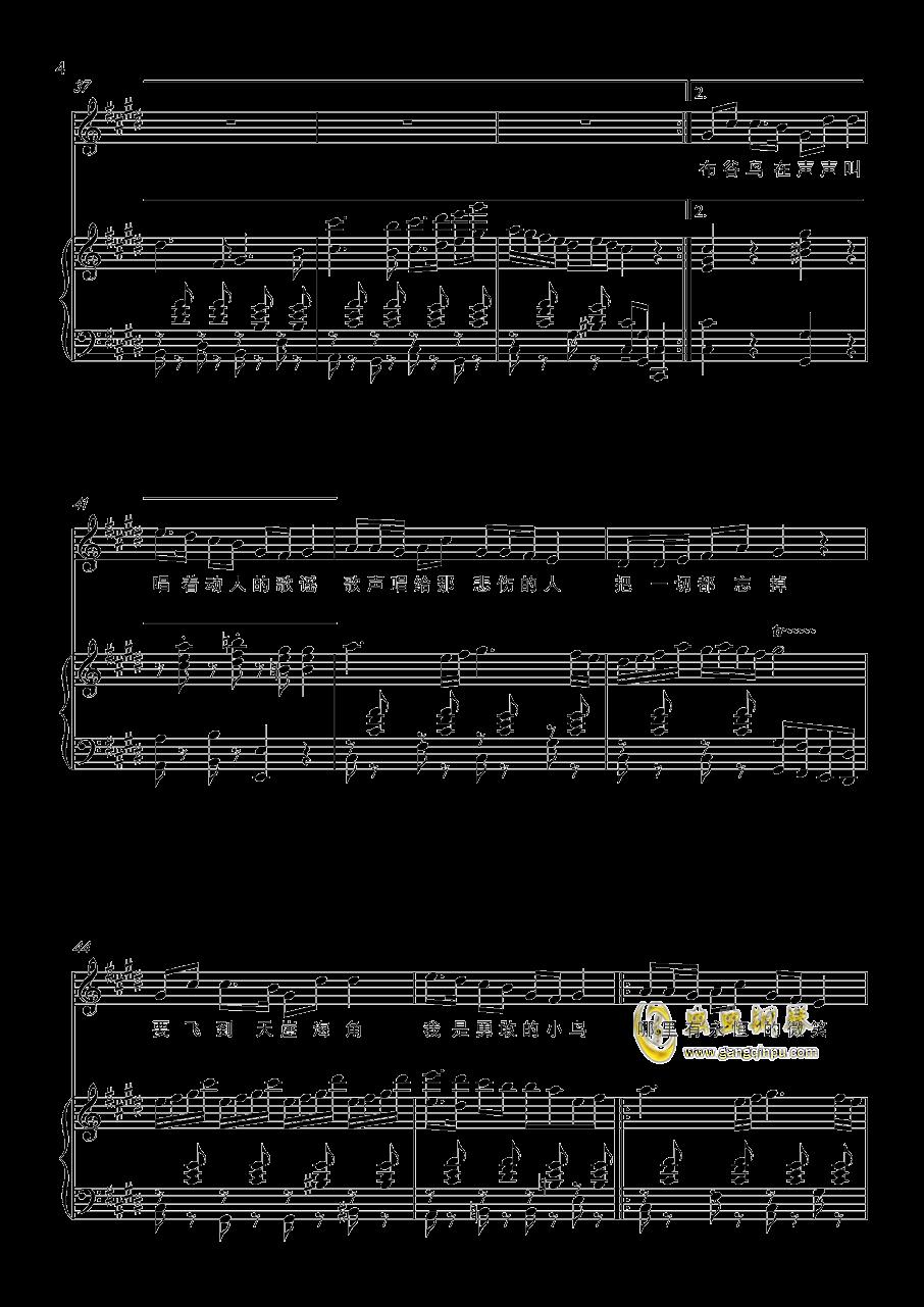 布谷鸟钢琴谱 第4页