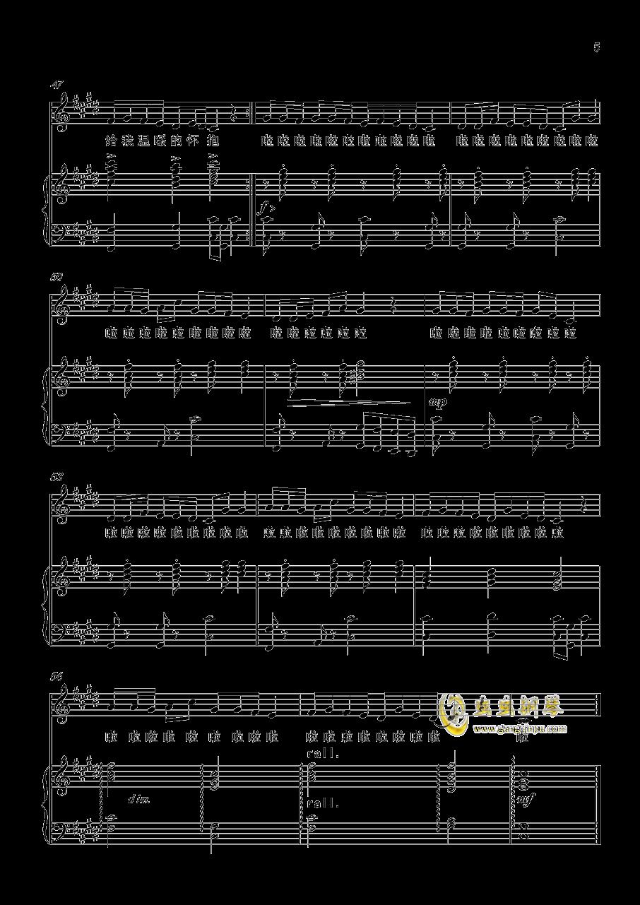 布谷鸟钢琴谱 第5页