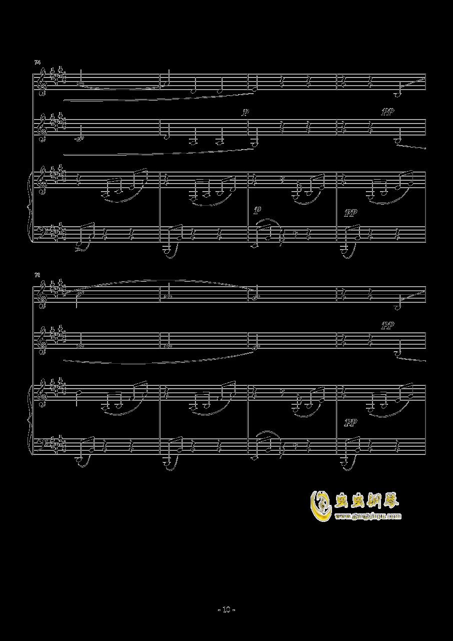 乘着歌声的翅膀钢琴谱 第10页
