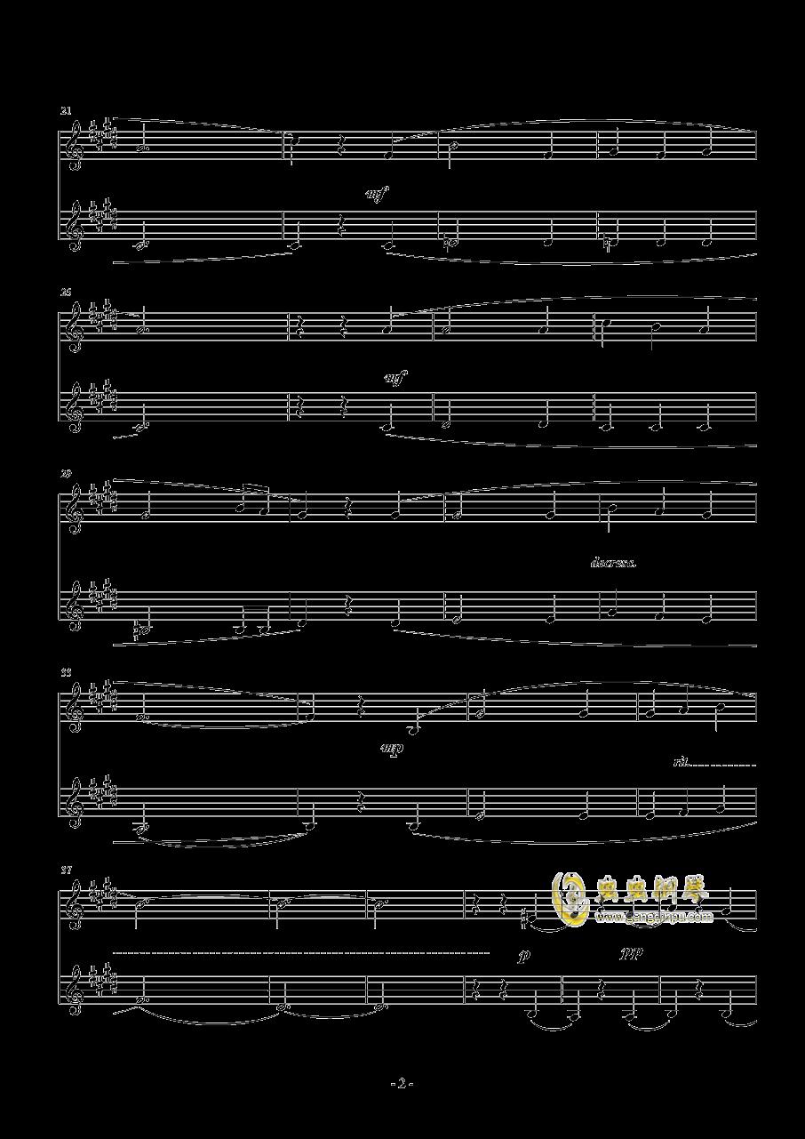 乘着歌声的翅膀钢琴谱 第2页