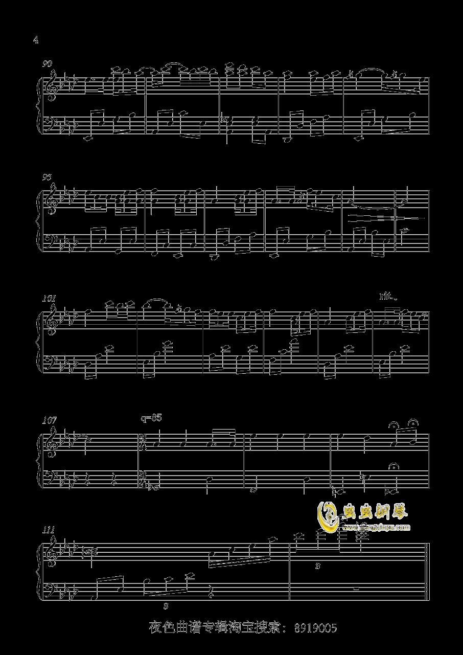 我的歌声里钢琴谱 第4页