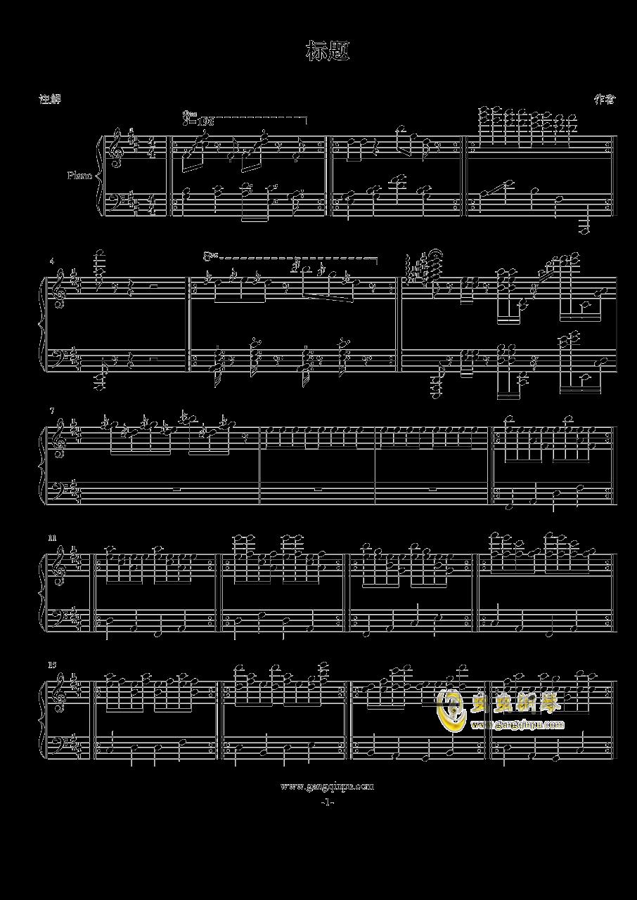 托卡塔钢琴谱 第1页