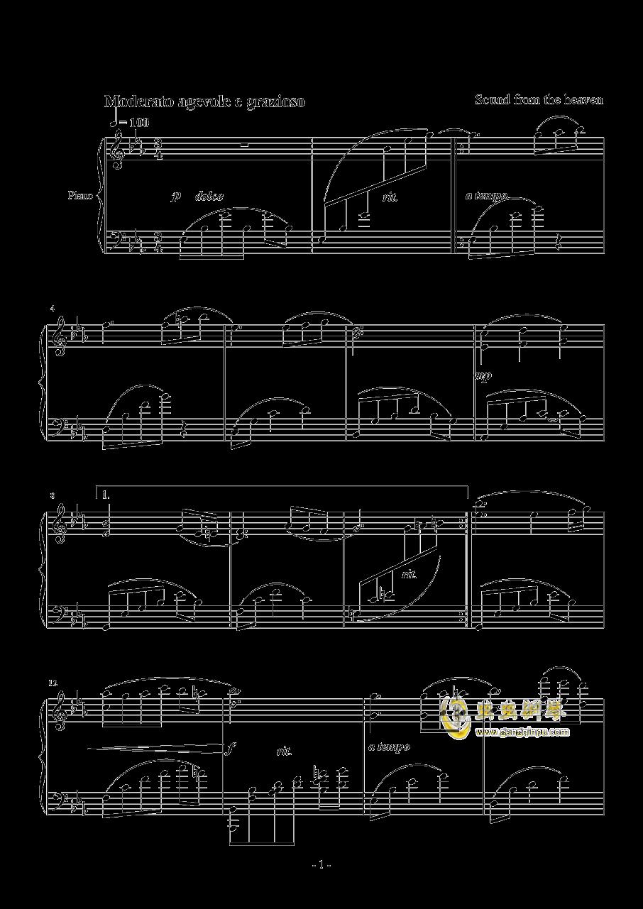 无题10钢琴谱 第1页