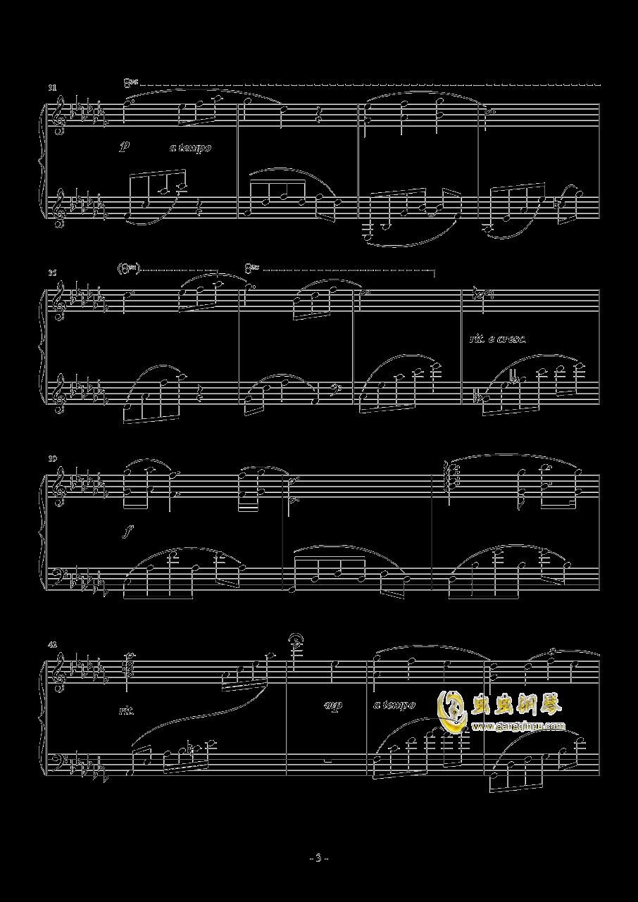 无题10钢琴谱 第3页