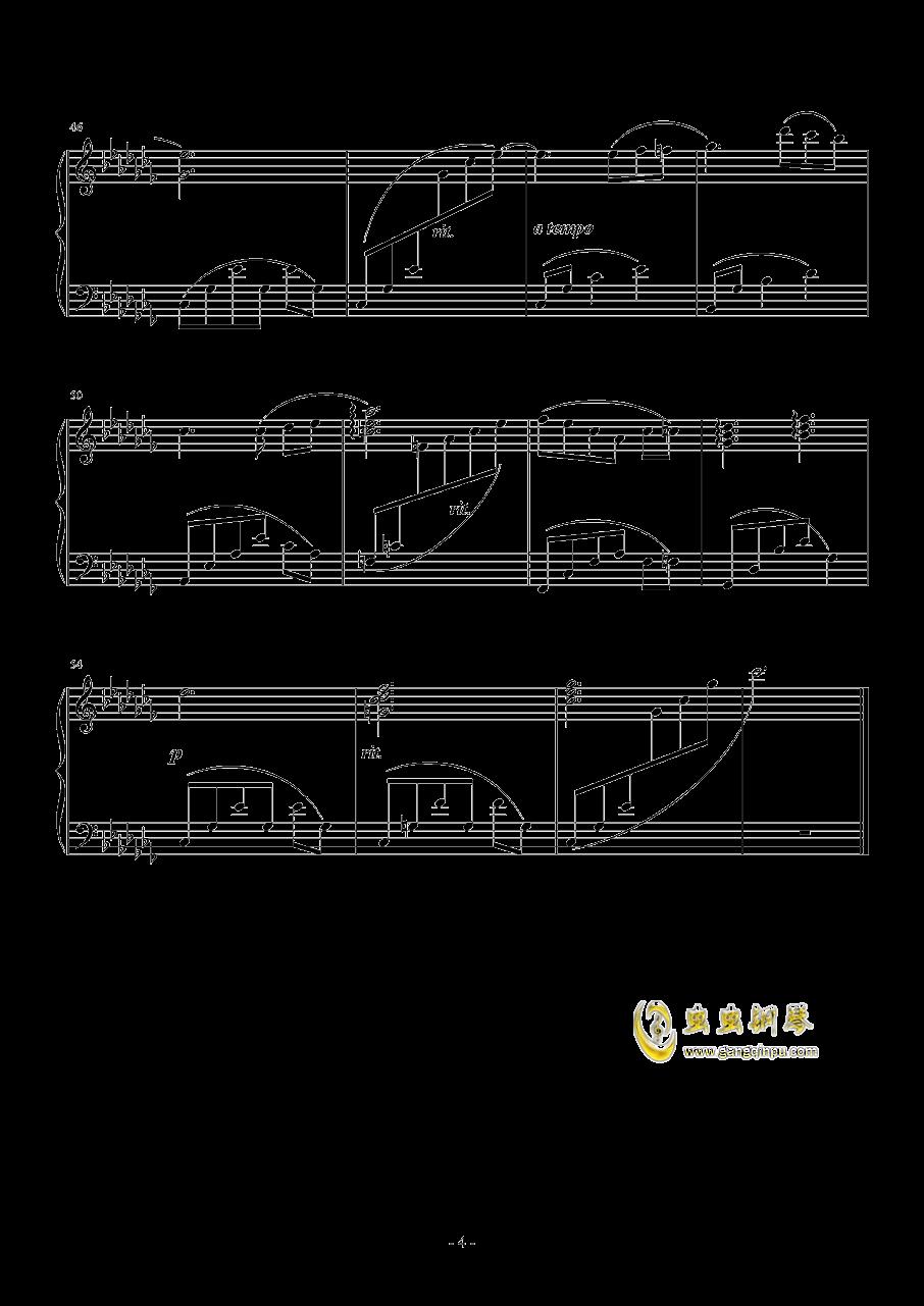 无题10钢琴谱 第4页