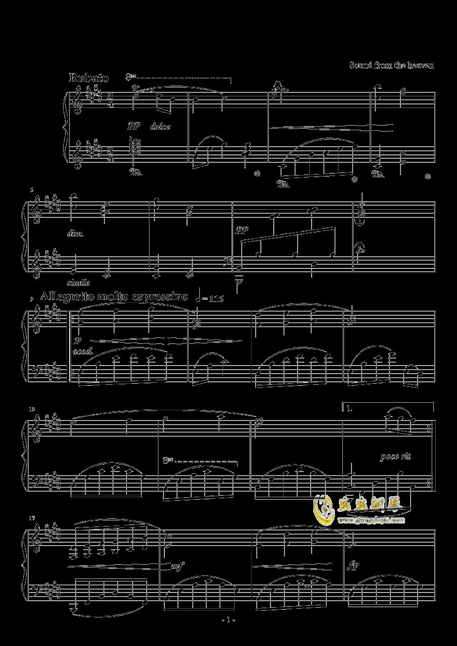 月盈钢琴谱 第1页