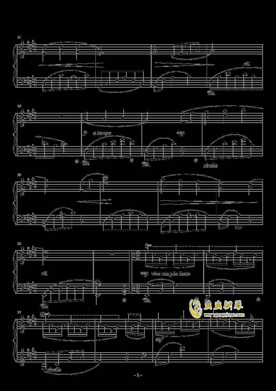 月盈钢琴谱 第2页