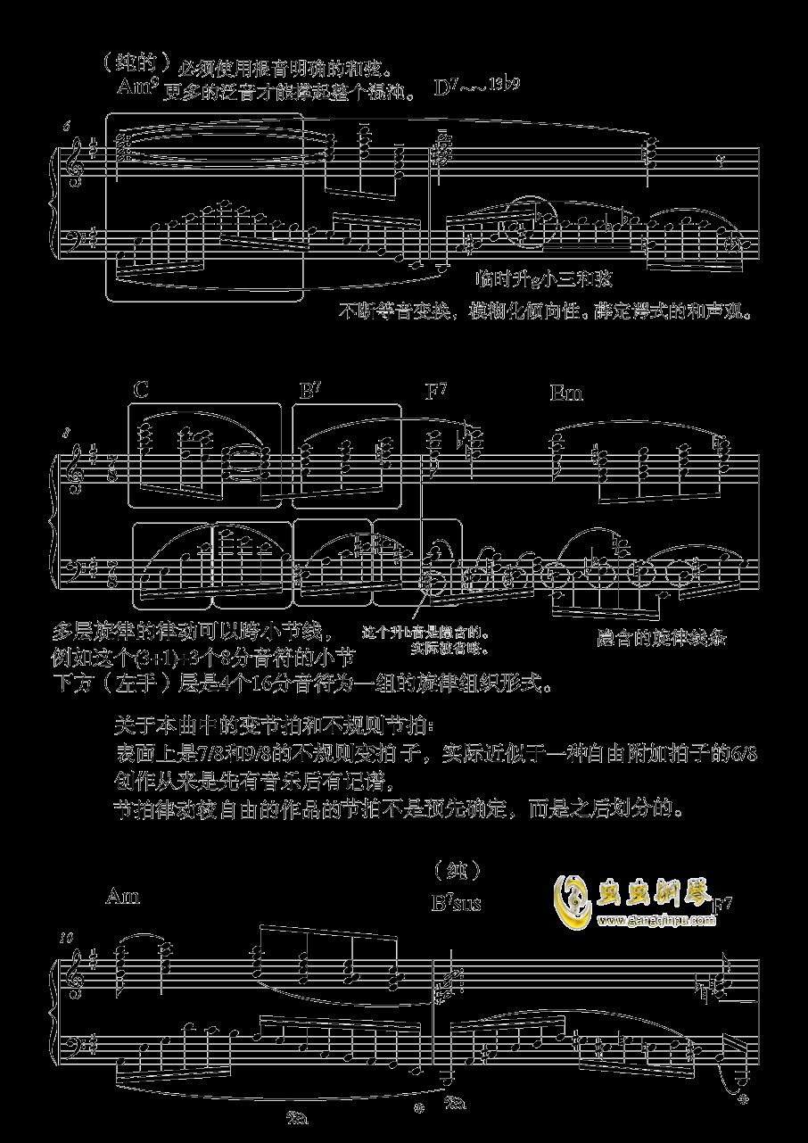 回忆与向往钢琴谱 第2页
