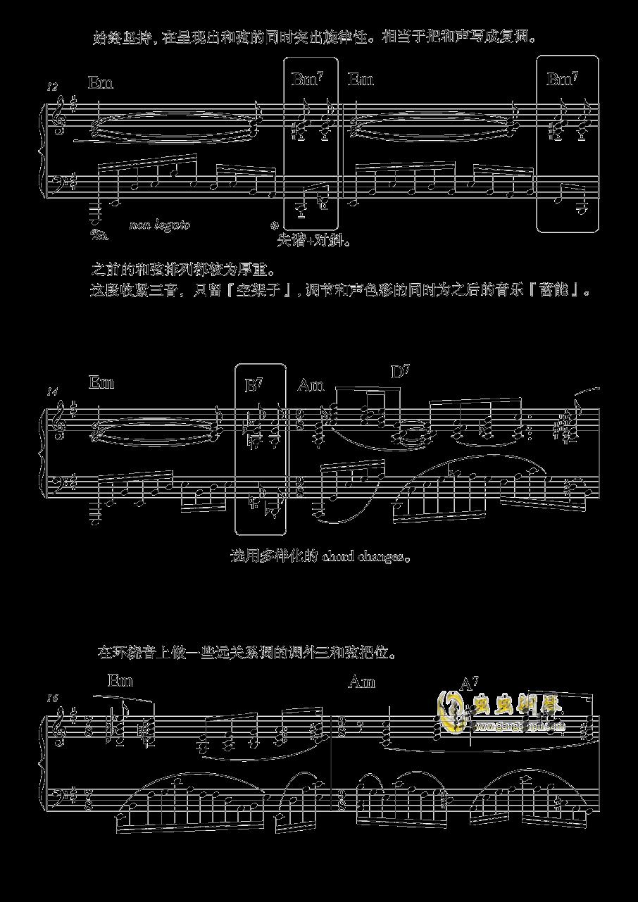 回忆与向往钢琴谱 第3页