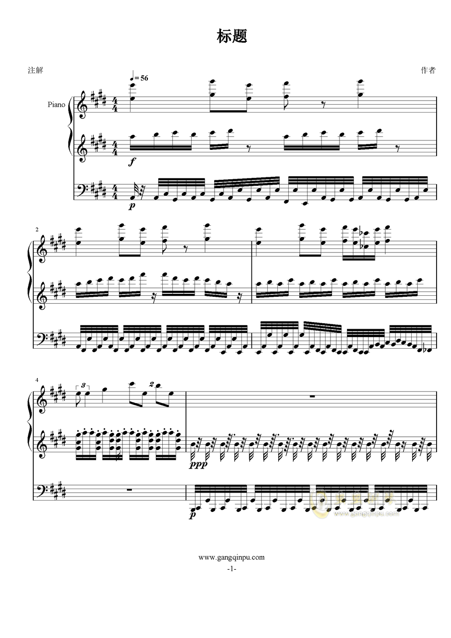 鸣钢琴谱 第1页