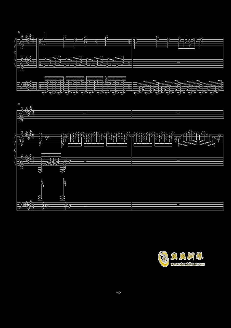 鸣钢琴谱 第2页