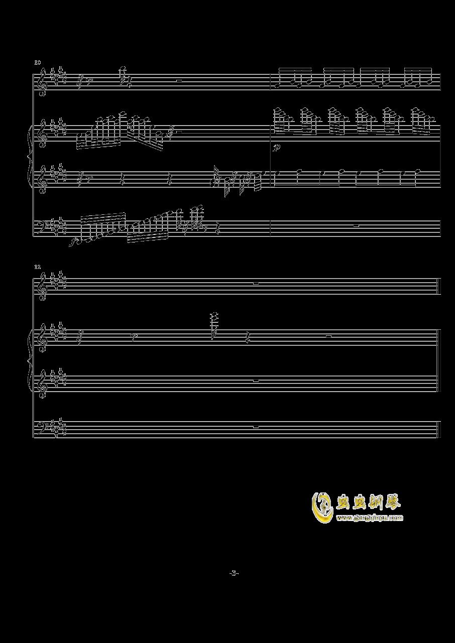 鸣钢琴谱 第3页