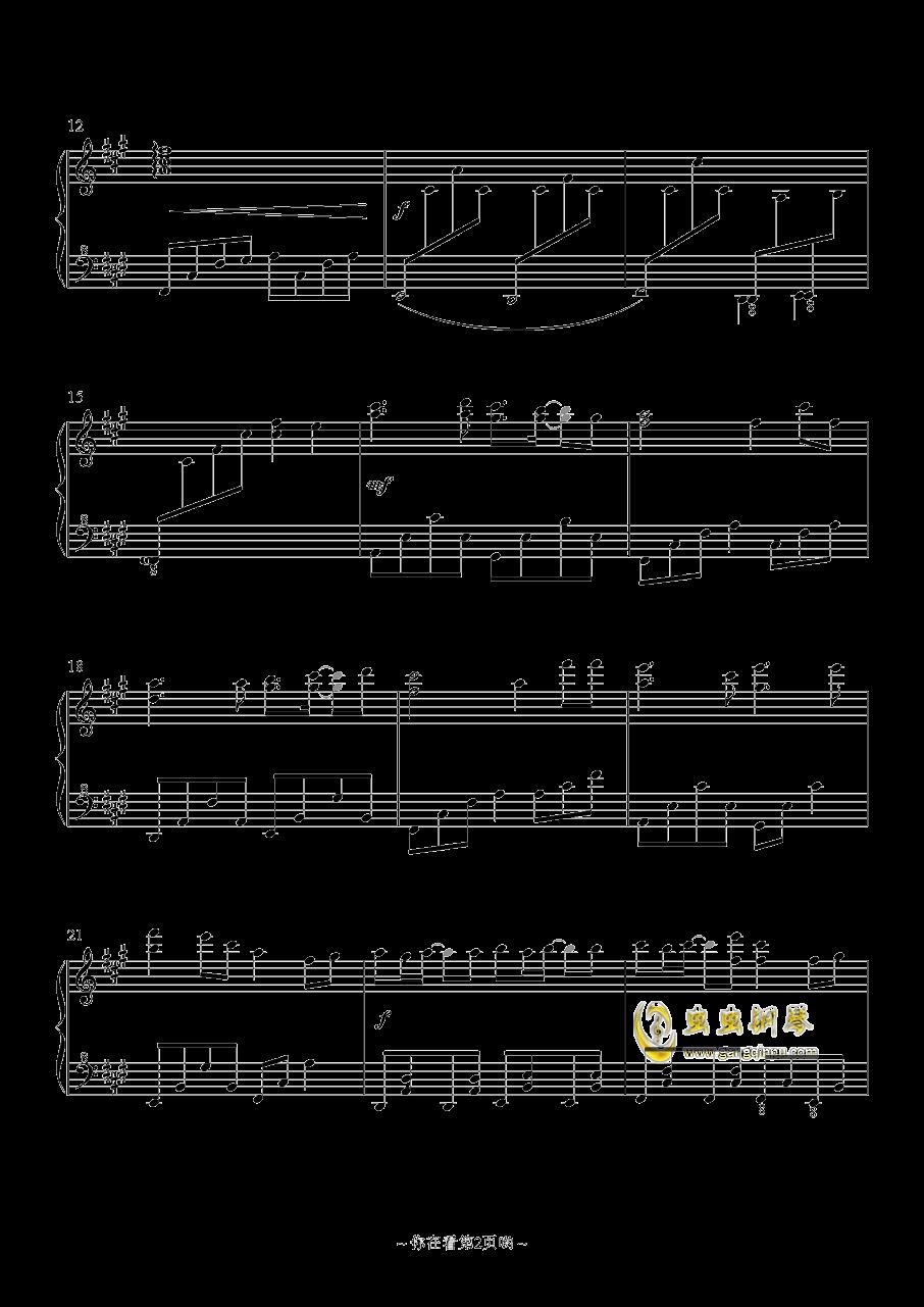 童心依旧钢琴谱 第2页