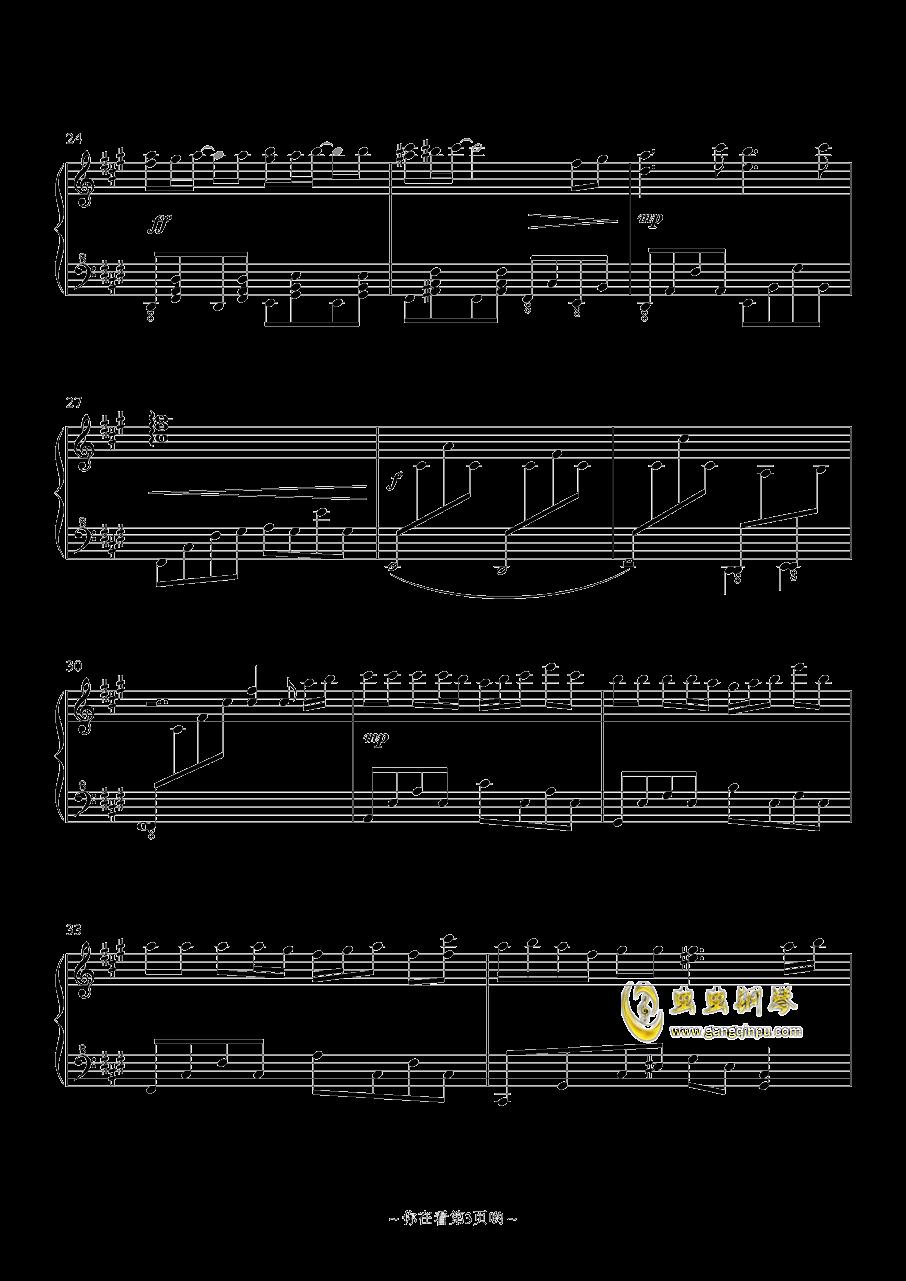 童心依旧钢琴谱 第3页