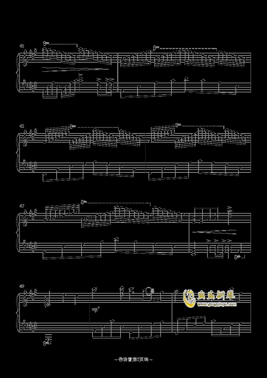 童心依旧钢琴谱 第5页