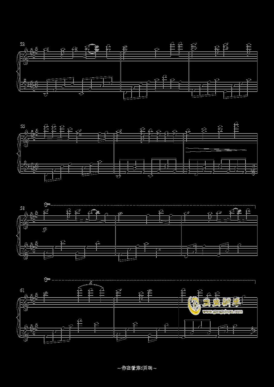 童心依旧钢琴谱 第6页