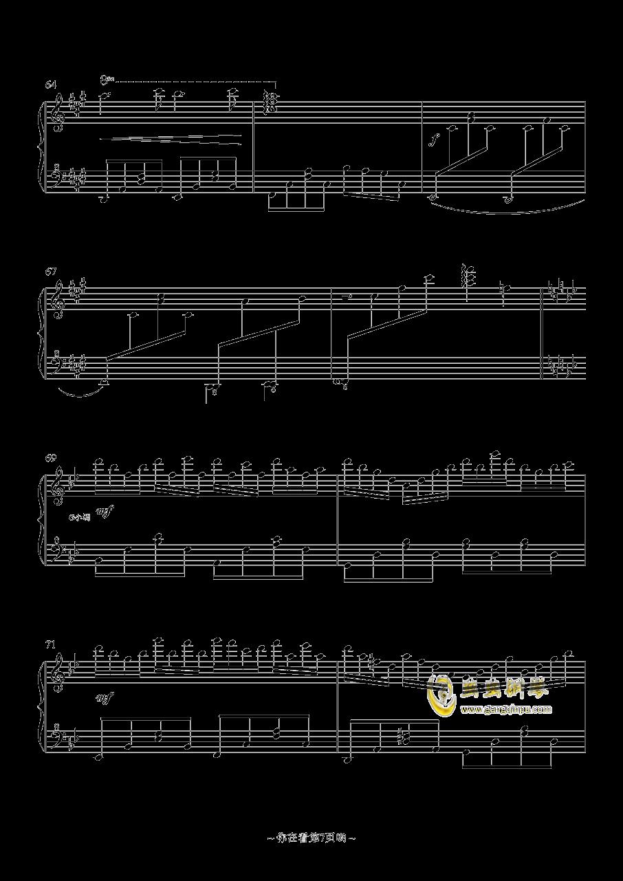 童心依旧钢琴谱 第7页