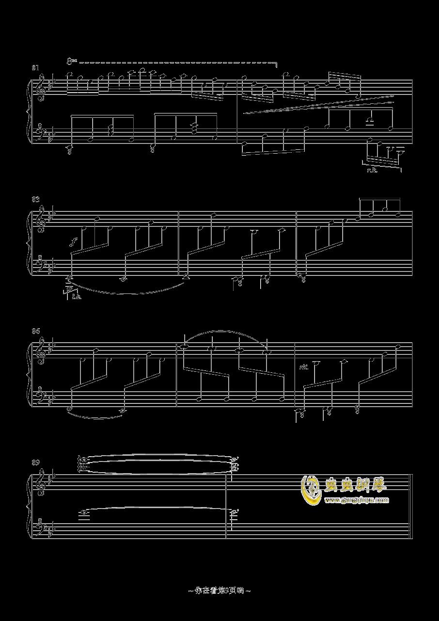 童心依旧钢琴谱 第9页