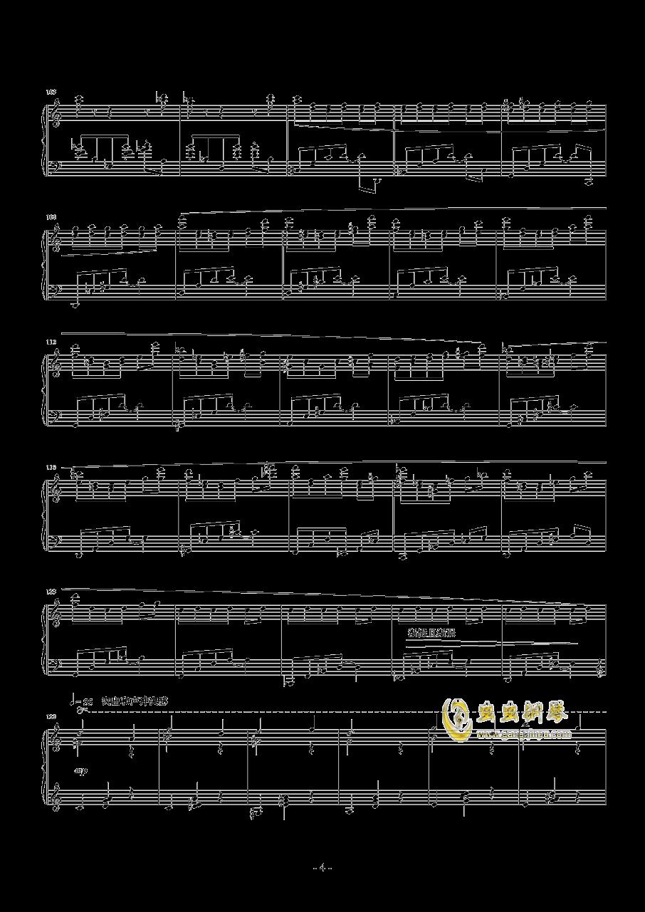 光与暗钢琴谱 第10页