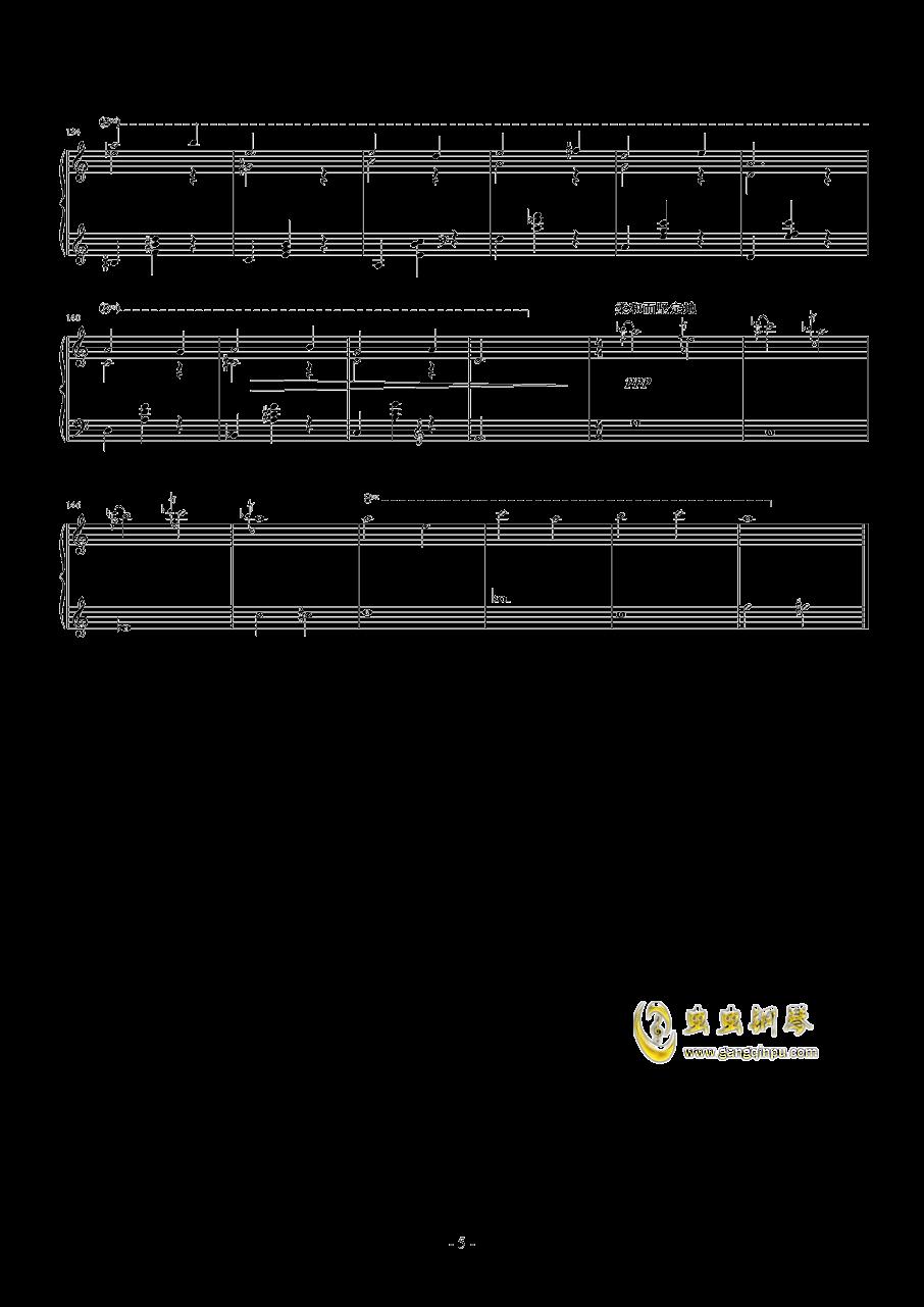 光与暗钢琴谱 第11页