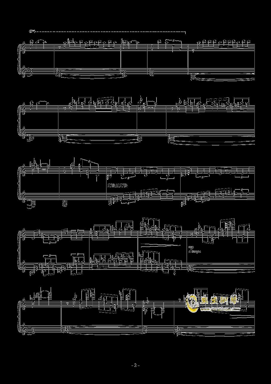 光与暗钢琴谱 第26页