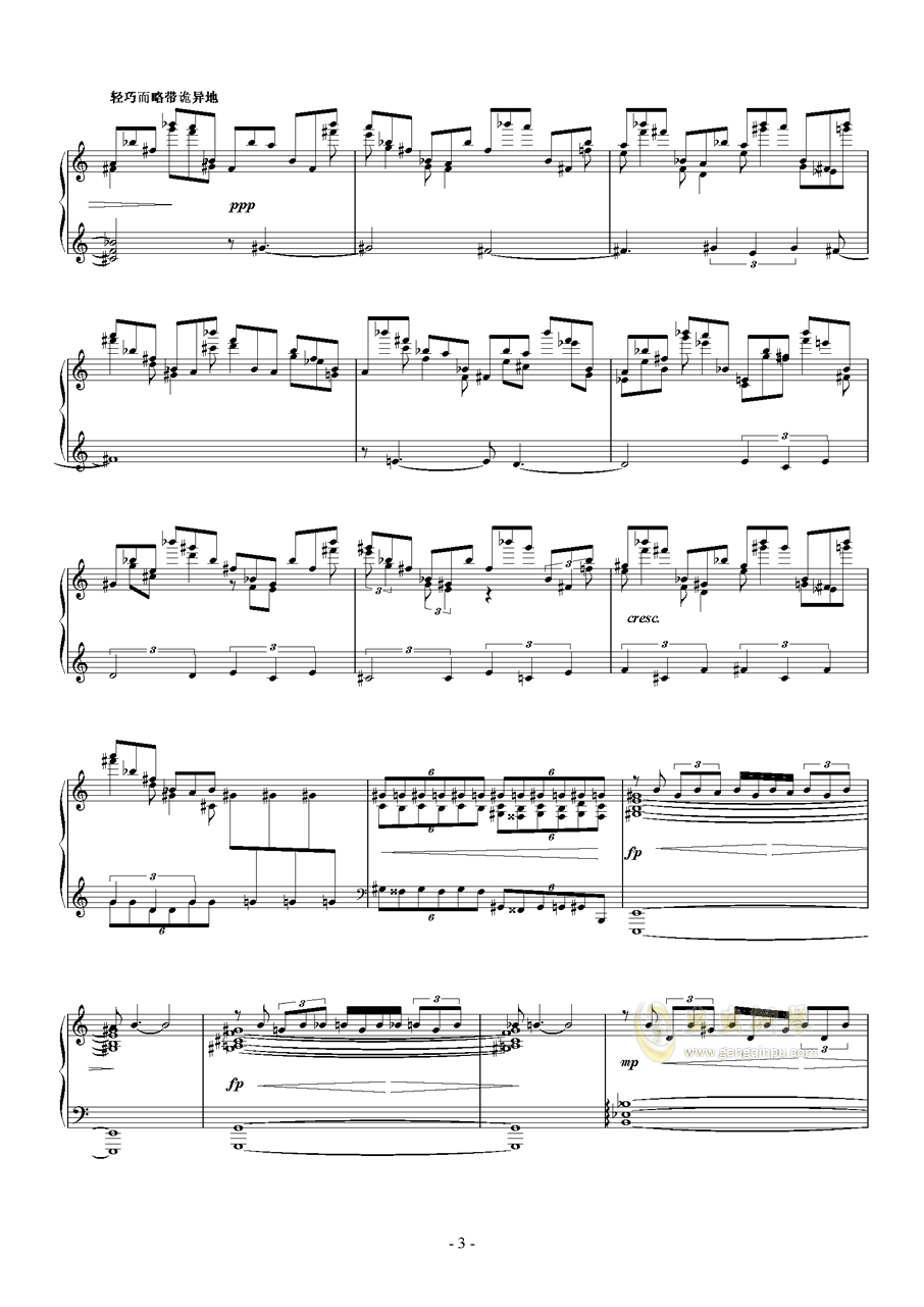 光与暗钢琴谱 第27页