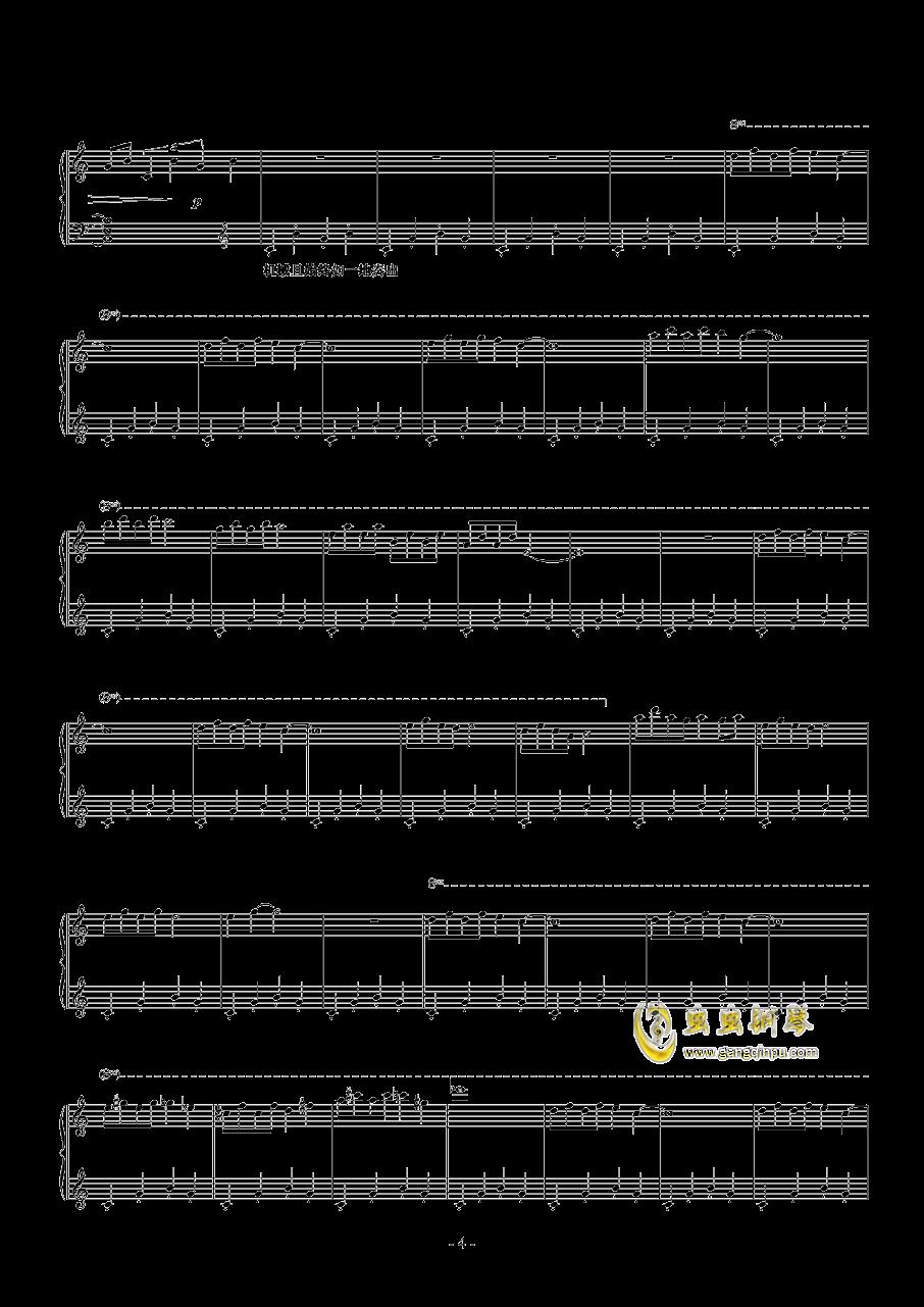 光与暗钢琴谱 第28页