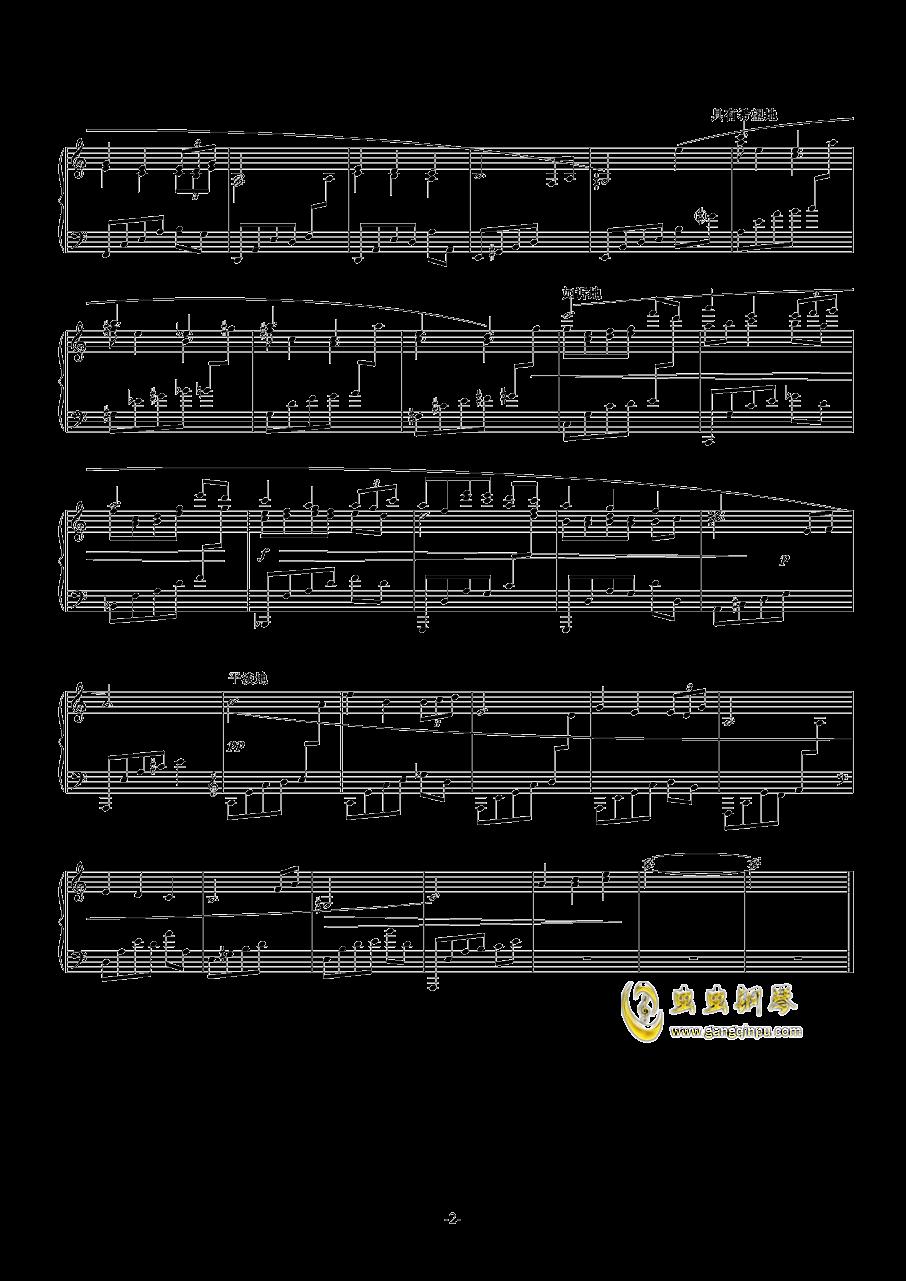 光与暗钢琴谱 第32页