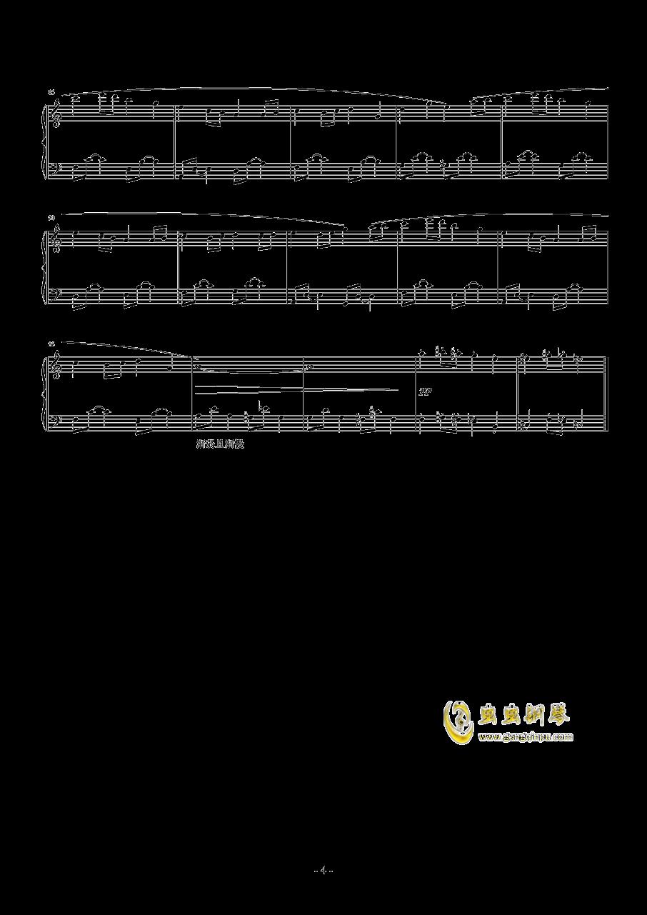 光与暗钢琴谱 第36页