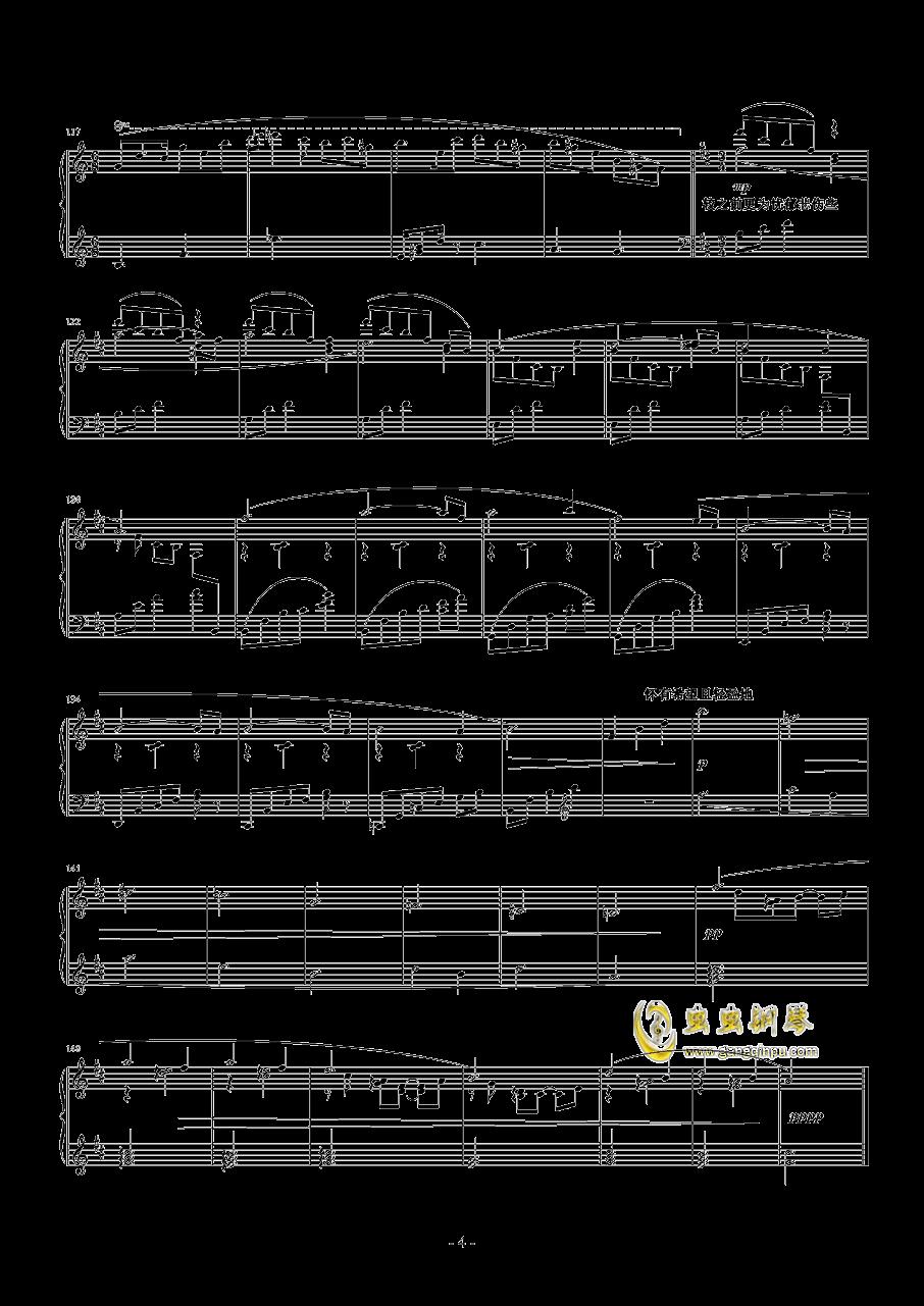 光与暗钢琴谱 第40页