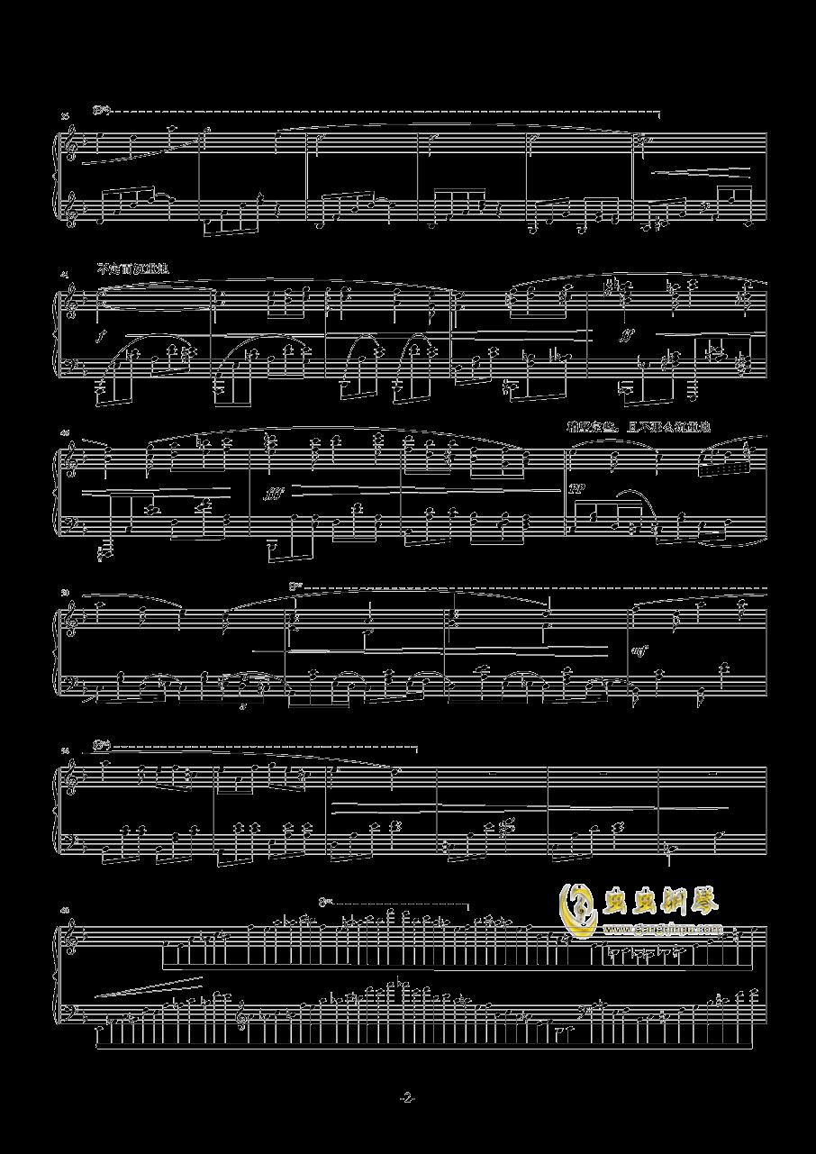 光与暗钢琴谱 第42页