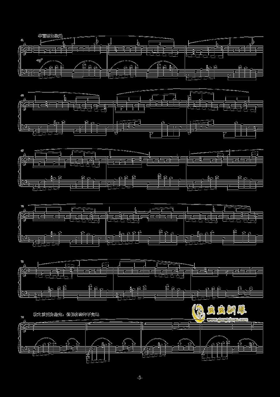 光与暗钢琴谱 第43页