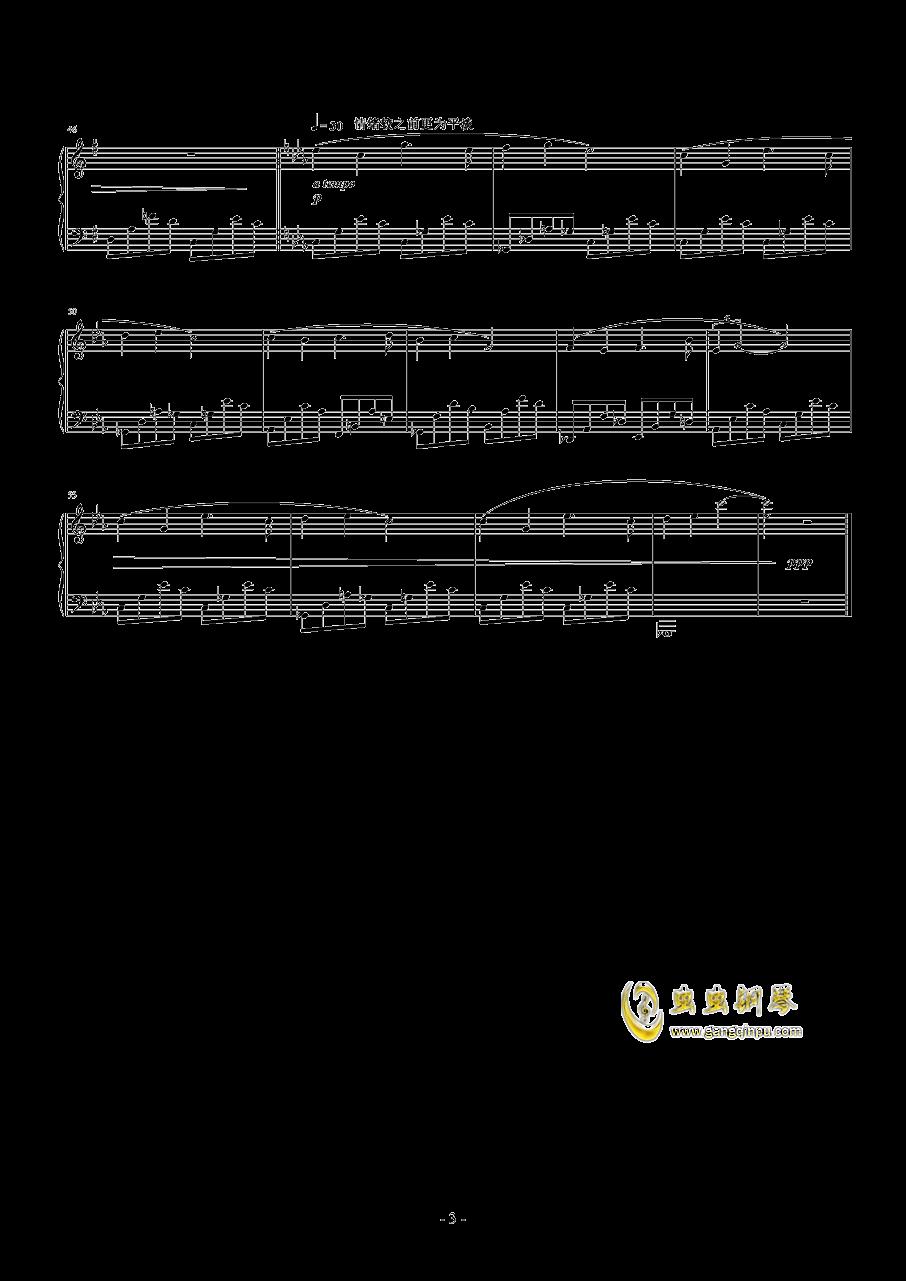 光与暗钢琴谱 第6页