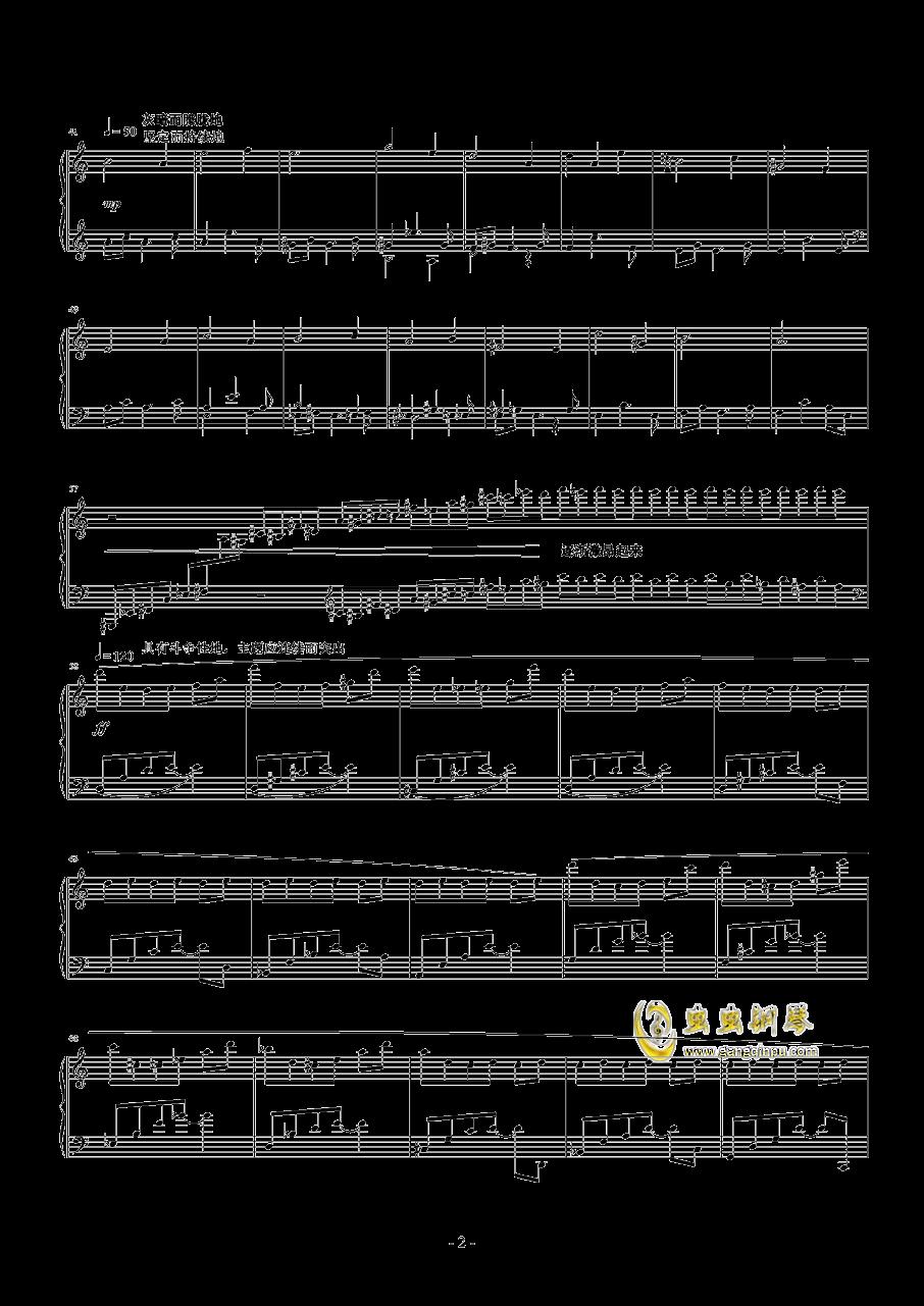 光与暗钢琴谱 第8页