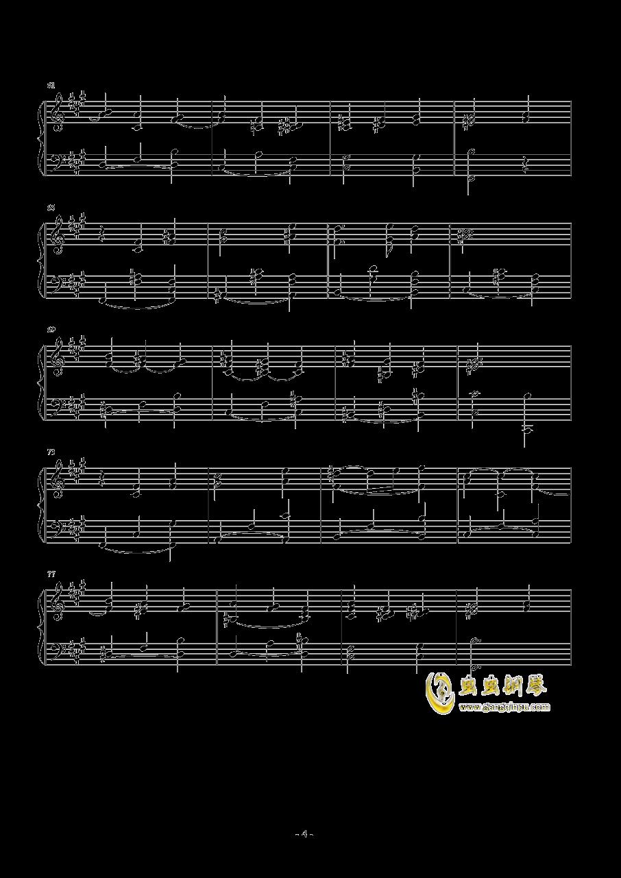 梦中的相遇钢琴谱 第4页