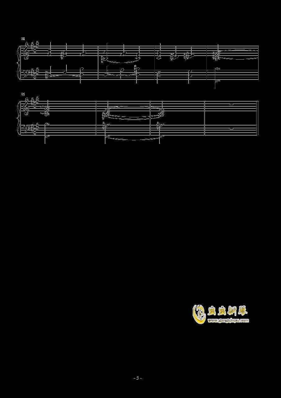 梦中的相遇钢琴谱 第5页