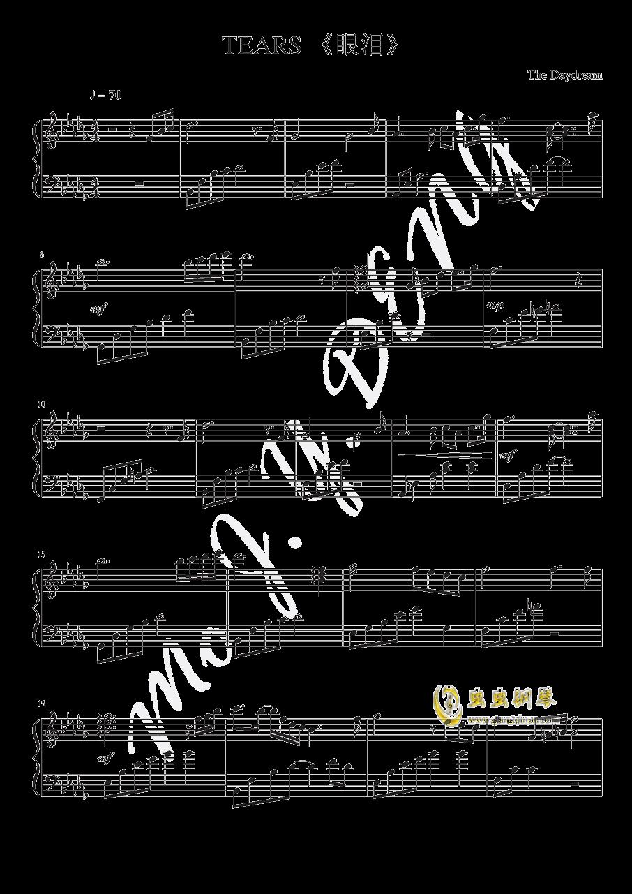 眼泪钢琴谱 第1页