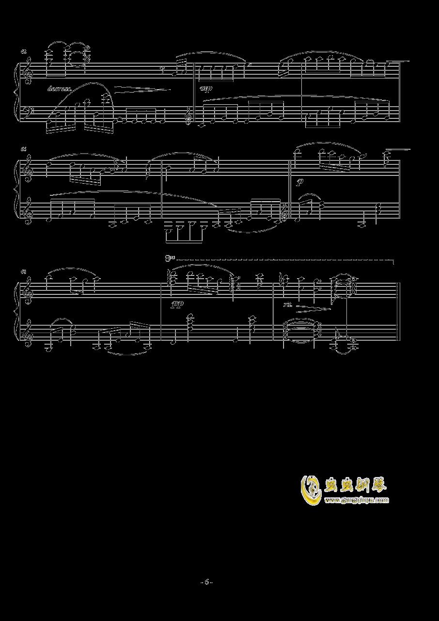 容易受��的女人钢琴谱 第6页