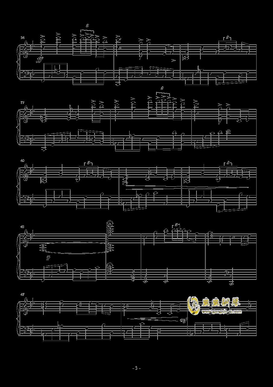 �鹗宽�歌钢琴谱 第3页