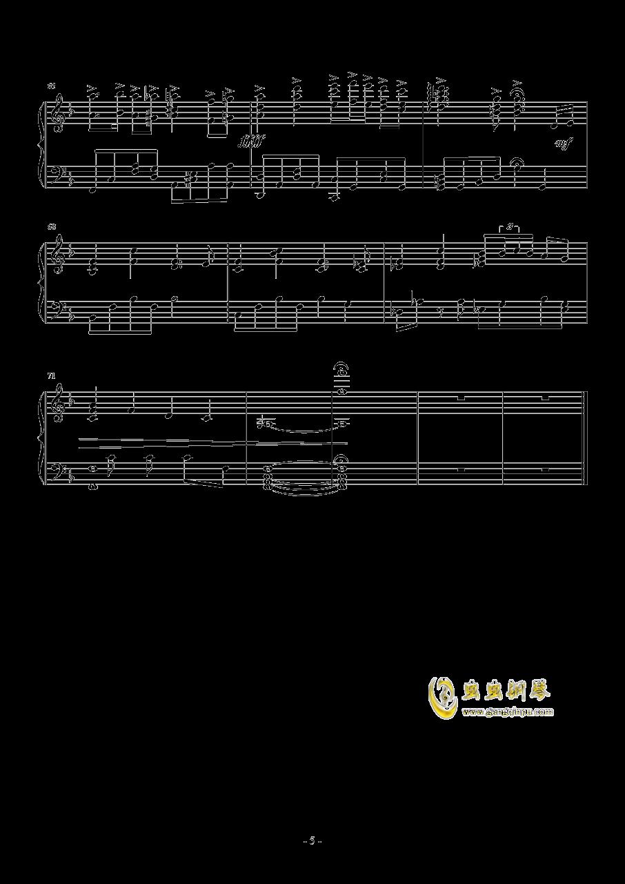 �鹗宽�歌钢琴谱 第5页